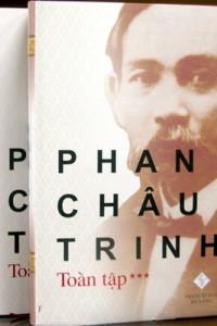 sach-phan-chau-trinh-toan-tap-mua-sach-hay