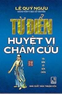 sach-tu-dien-huyet-vi-cham-cuu-mua-sach-hay