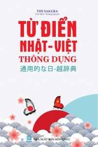 tu-dien-viet-nhat-thong-dung-mua-sach-hay