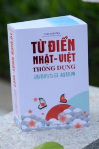 tu-dien-viet-nhat-thong-dung1-mua-sach-hay