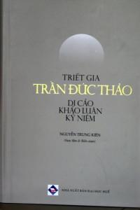 Sách do NXB ¡i hÍc Hu¿ ¥n hành - ¢nh: Minh Tñ