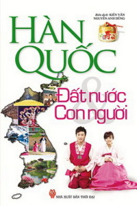 hanquoc dncn