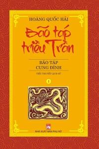 bao-tap-trieu-tran-1-mua-sach-hay