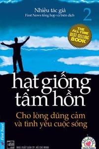 hat-giong-tam-hon-2-mua-sach-hay