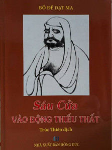 sau_cua_vao_dong_thieu_that-mua-sach-hay