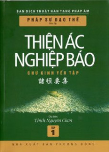 thien-ac-nghiep-bao-tron-bo-2-tap-mua-sach-hay