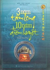 3-nam-tam-long-10-nam-diem-huyet-mua-sach-hay