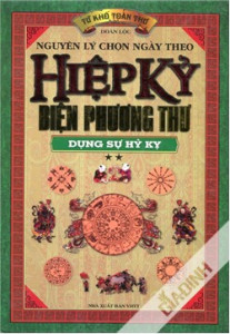 hiep-ky-bien-phuong-thu-dung-su-hy-ky-tap-2-mua-sach-hay