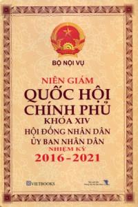 nien-giam-quoc-hoi-chinh-phu-khoa-xvi-mua-sach-hay
