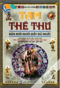 tam-the-thu--mua-sach-hay