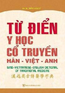 tu-dien-y-hoc-co-truyen-han-viet-anh-mua-sach-hay