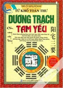 tu-kho-toan-thu-duong-trach-tam-yeu-tai-ban-mua-sach-hay