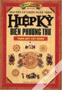 hiep-ky-bien-phuong-thu-than-sat-cat-hung-tap-1-mua-sach-hay