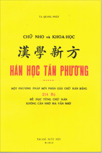 han-hoc-tan-phuong-mua-sach-hay