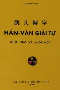 han-van-giai-tu-mua-sach-hay