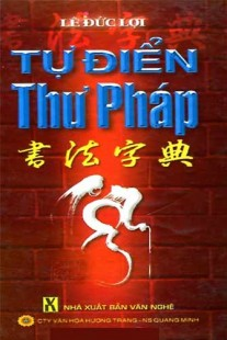 tu-dien-thu-phap-mua-sach-hay