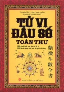 tu-vi-dau-so-toan-thu-180-cach-tinh-sao-lap-so-tu-vi-200-la-so-dung-san-voi-loi-giai-ro-rang-mua-sach-hay