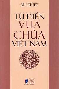 tu-dien-vua-chua-viet-nam-mua-sach-hay