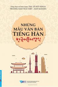 nhung-mau-van-ban-tieng-han-mua-sach-hay