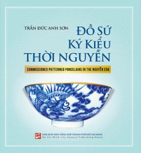 do-su-ky-kieu-trieu-nguyen-mua-sach-hay
