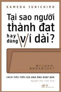 tai-sao-nguoi-thanh-dat-hay-dung-vi-dai-mua-sach-hay