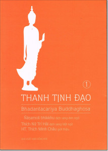 thanh-tinh-dao-the-path-of-purification-MUA-SACH-HAY