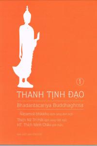 thanh-tinh-dao-the-path-of-purification-mua-sach-hay