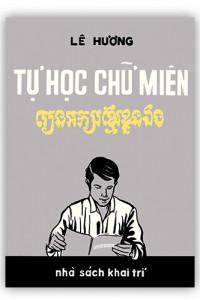 tu-hoc-chu-mien-mua-sach-hay