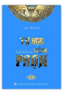 tu-hoc-tieng-phan-_2__grande-mua-sach-hay