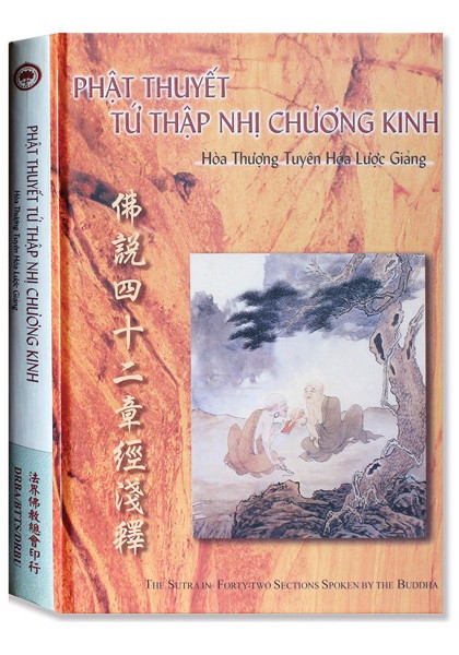 tu_thap_nhi_chuong_grande-mua-sach-hay