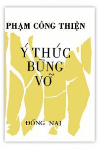 y-thuc-bung-vo_grande-mua-sach-hay