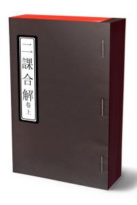 1010-1-nhi-khoa-hiep-giai-thuong_mua-sach-hay