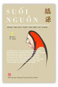 suoi-nguon-2_grande-mua-sach-hay