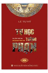 tu-hoc-tieng-phan-mua-sach-hay