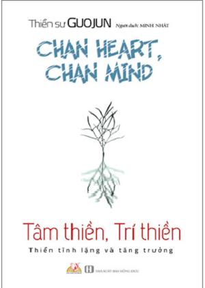 tam-thien-tri-thien-mua-sach-hay