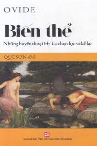 bien-the-mua-sach-hay