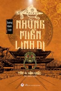 nhung-mien-linh-di-tap4-han-quoc-mua-sach-hay
