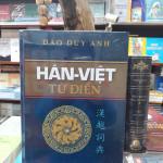 han-viet-tu-dien-dao-duy-anh1