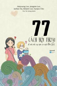 77-cach-hoi-thoai-de-thau-hieu-suy-nghi-cua-nguoi-han-quoc-mua-sach-hay