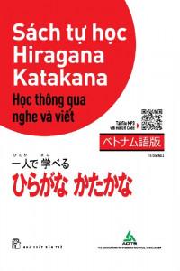 sach-tu-hoc-hiragana-hoc-thong-qua-nghe-va-viet-mua-sach-hay