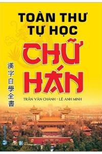 toan-thu-tu-hoc-chu-han-mua-sach-hay