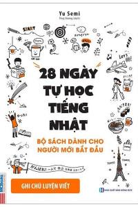 28-ngay-tu-hoc-tieng-nhat-ghi-chu-luyen-viet-sach-bai-tap-mua-sach-hay