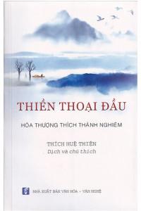 thien-thoai-dau-01-mua-sach-hay