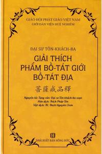 giai-thich-pham-bo-tat-gioi-bo-tat-dia-01