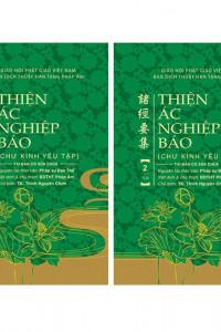 thien-ac-nghiep-bao-chu-kinh-yeu-tap-bo-2-tap-01