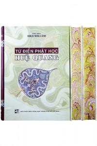 tu-dien-phat-hoc-hue-quang-ban-nhuom-hoa-cuong-canh-sach-bo-8-quyen